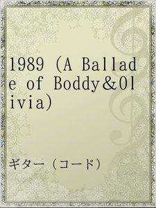 1989(A Ballade of Boddy&Olivia)