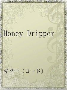 Honey Dripper