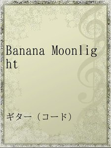 Banana Moonlight