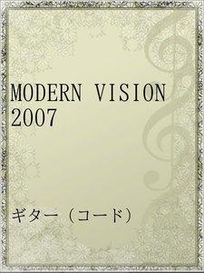 MODERN VISION 2007