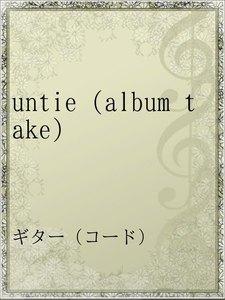 untie (album take)