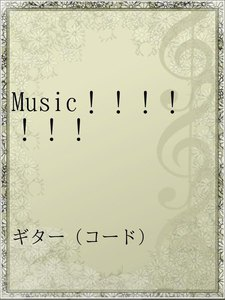 Music!!!!!!!