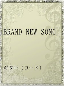 BRAND NEW SONG