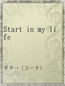 Start in my life