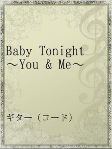 Baby Tonight ~You & Me~