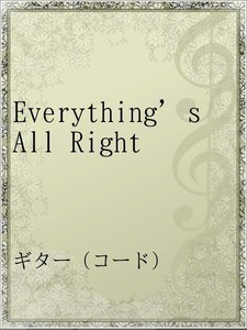 Everything's All Right