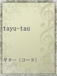 tayu-tau