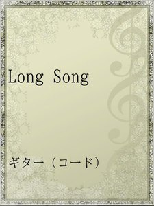 Long Song
