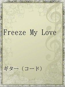 Freeze My Love