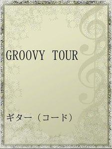 GROOVY TOUR