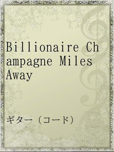 Billionaire Champagne Miles Away