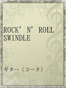 ROCK'N'ROLL SWINDLE