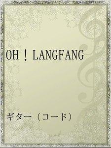 OH!LANGFANG