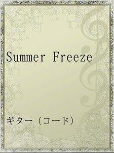 Summer Freeze