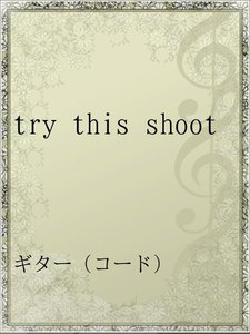 try this shoot