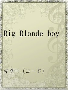 Big Blonde boy
