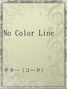 No Color Line