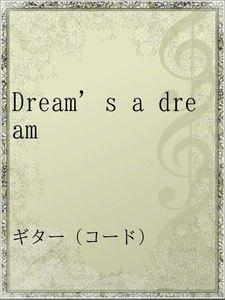 Dream's a dream