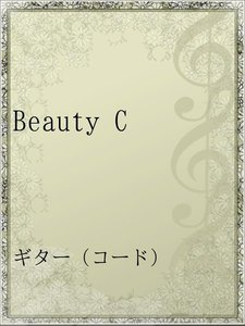 Beauty C