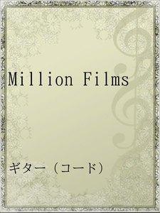 Million Films
