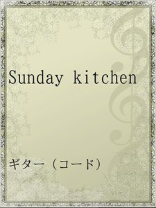 Sunday kitchen