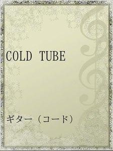 COLD TUBE