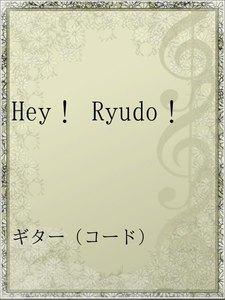 Hey! Ryudo!