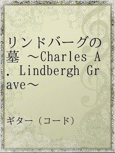 リンドバーグの墓 ~Charles A. Lindbergh Grave~