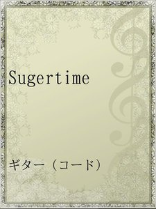 Sugertime