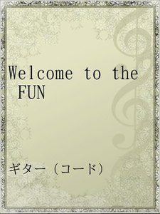 Welcome to the FUN