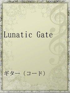 Lunatic Gate
