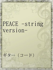PEACE -string version-