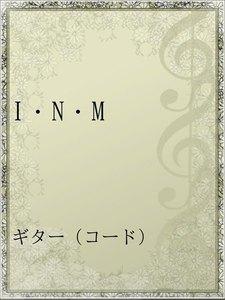 I・N・M