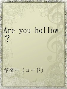 Are you hollow?