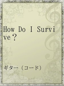 How Do I Survive?
