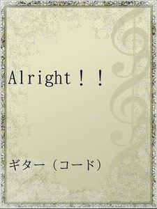 Alright!!