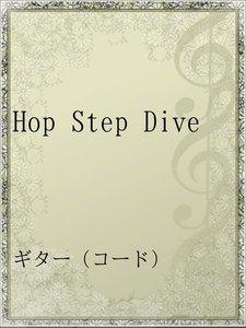 Hop Step Dive