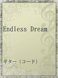 Endless Dream