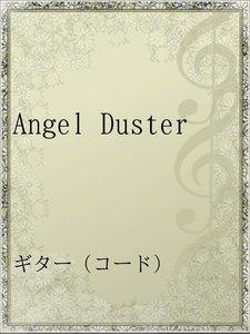 Angel Duster