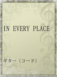 IN EVERY PLACE