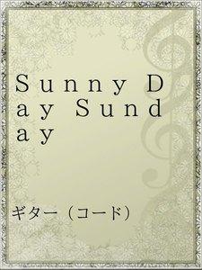 Sunny Day Sunday