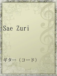 Sae Zuri