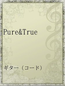 Pure&True