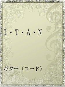 I・T・A・N