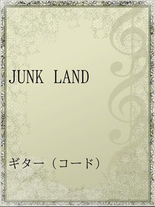 JUNK LAND