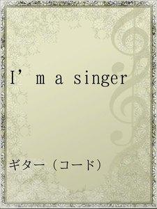 I'm a singer
