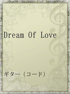 Dream Of Love