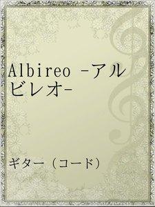 Albireo -アルビレオ-