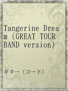 Tangerine Dream(GREAT TOUR BAND version)