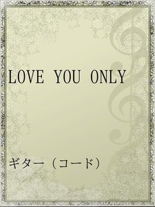 LOVE YOU ONLY